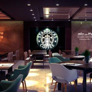 Starbucks Coffee desgin